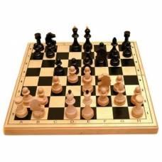 "Шахматы ""Гроссмейстерские"" деревянные (бук)"