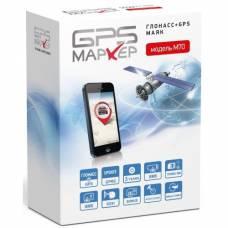 """Автономный GPS/GSM маяк для автомобиля """"Marker M70"""""""