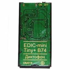 Диктофон цифровой Edic-mini Tiny+ B74 (150 ч)