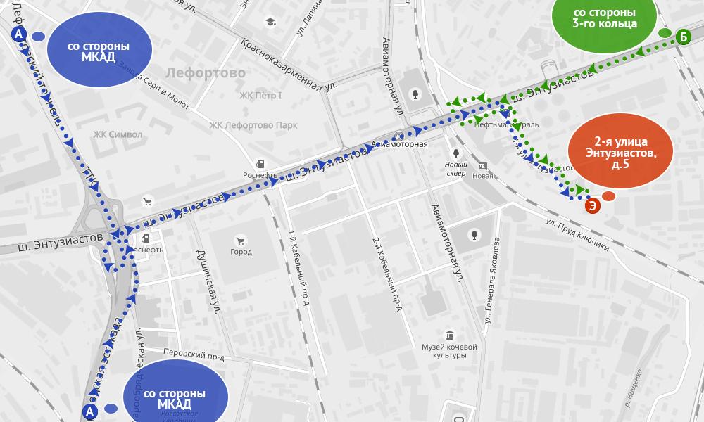 Схема проезда машине москва 306